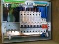 Ηλεκτρολογικό Υλικό Κασιμάτης